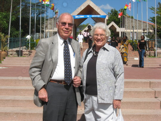 John Bryant and Nancy Bryant