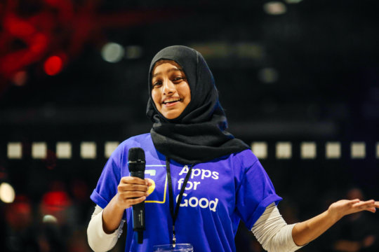 Apps for Good Fellow & Trustee - Mohima Ahmed