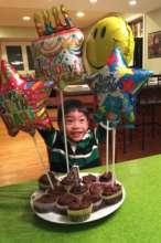 Nathan's 4th Birthday Celebration!