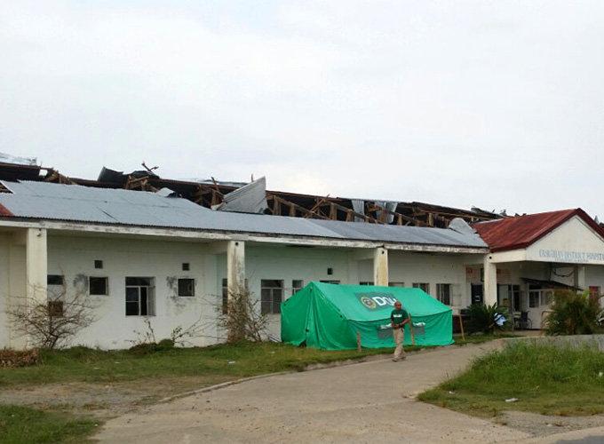 Casiguran District Hospital
