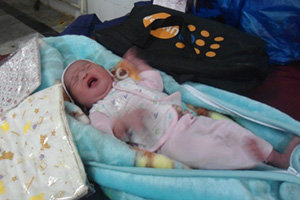 Baby Gul, born at a UNFPA supported hospital