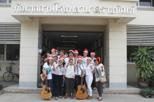 Support 100 Thai prisoners and families with HIV
