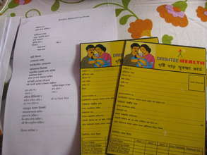 Pregnancy registration cards and prescriptions