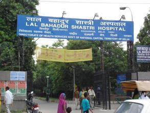 Main entrance to the hospital