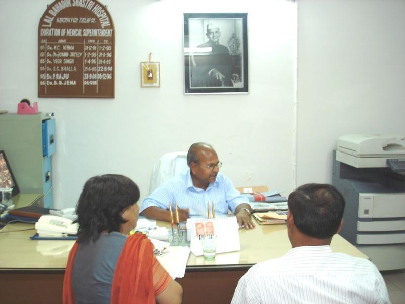 Discussion with Medical Superintendent of the hospital