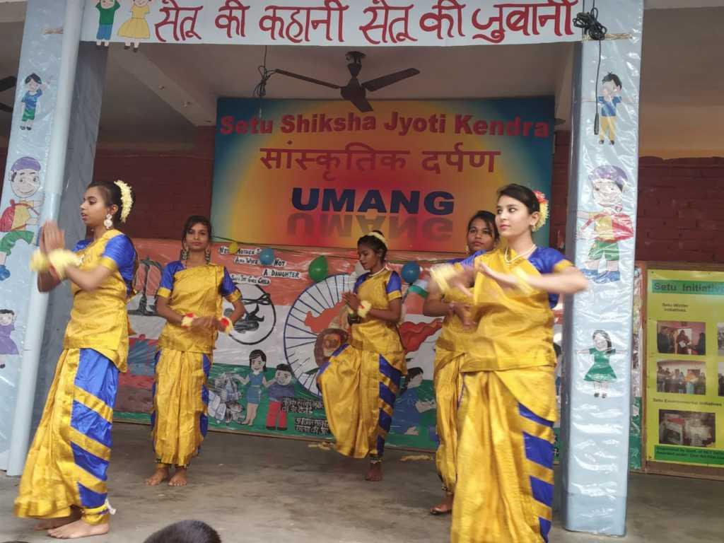 Reports on Setu Shiksha Jyoti Kendra - ( Formal School