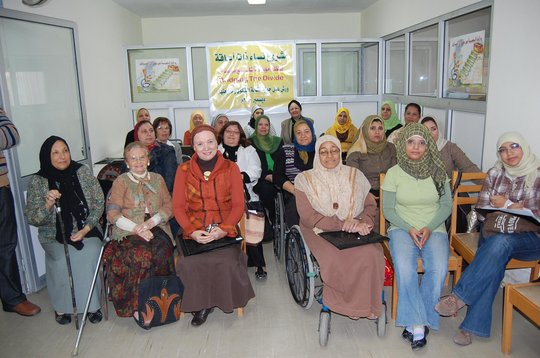 Empowering Women with Disabilities in Egypt