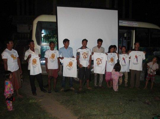 Community Night Show