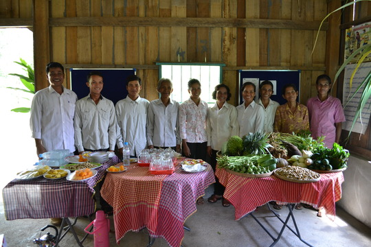 The Agriculture Association