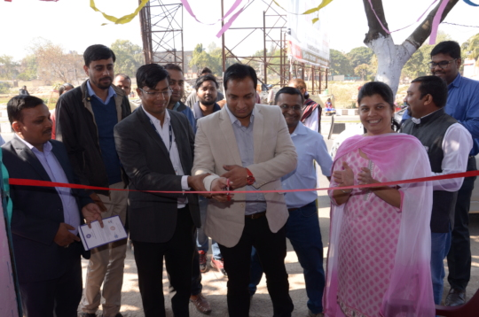 Inauguration of a new center