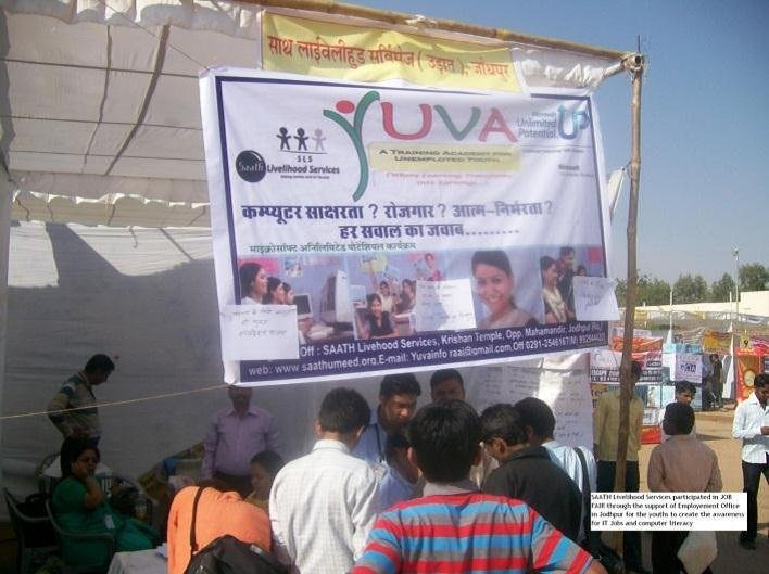 marketing campaign for the youth