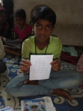 Lakhan receives star for good handwriting