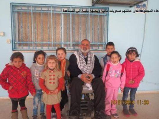 Kindergarten Scholarships in Palestine