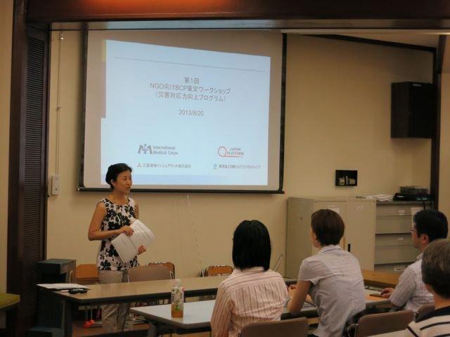 Yumi Terahata Presenting the Day