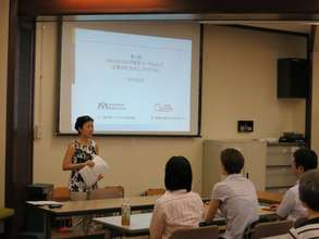 Yumi Terahata Presenting the Day's Topic