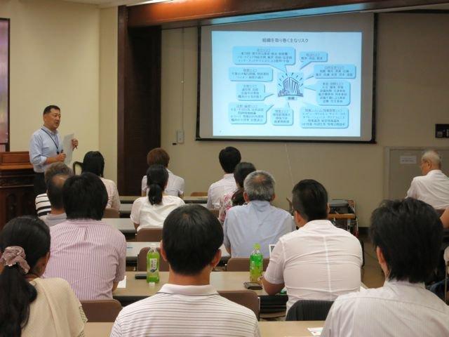 Takahiro Ono Teaching Risk Management