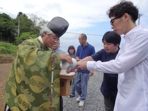 Earth-Calming Ceremony at Tamiko Abe Project