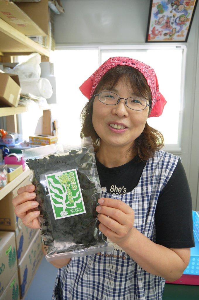 Tamiko Abe