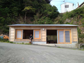 Maeami-hama Community House