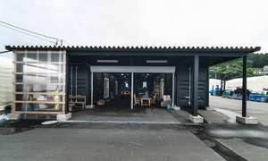 """Shizugawa """"Banya"""" Fisherman's Workhouse"""