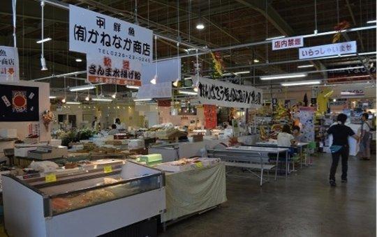 The co-op fresh food market