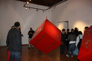 "Opening reception of ""I Am A Sinner"""