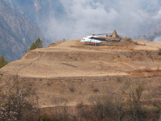 Food Aid by Helicopter-this support has now ceased