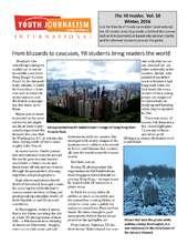 Winter 2016 Newsletter (PDF)