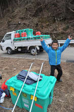 Child in Japan