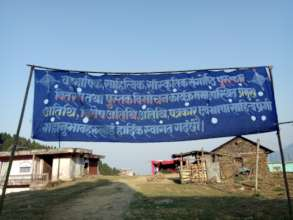 Welcome Banner for the event at Ranke Bazar