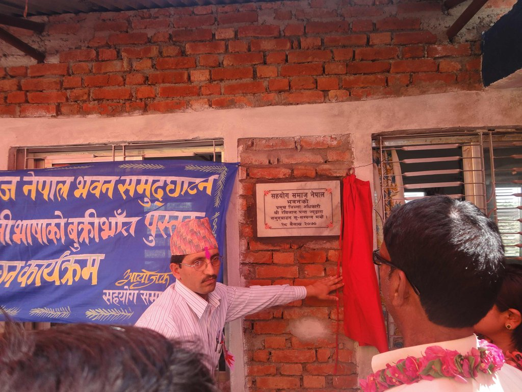 Office inagurate by Chief District Officer, Dang