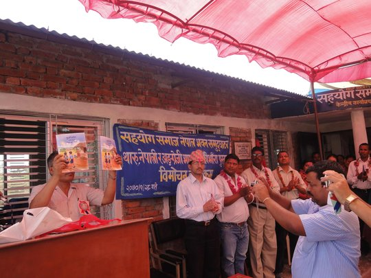 Book Launch by Asst. District Education Officer