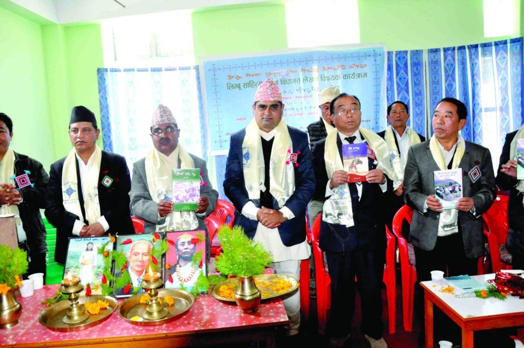 Limbu Literature Launch in Phidim