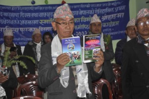 Launching News Letter in Limbu