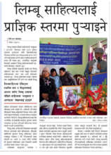National Newspaper coverage of the event