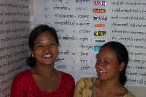 Literacy and Livelihoods for 445 Women in Nepal