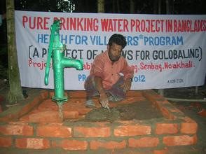 The final steps in installing the tube wells