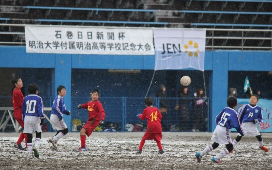 At freezing cold football field in Onagawa city.