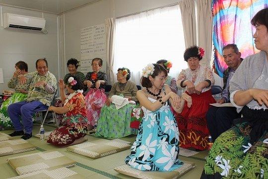 Enjoy a hula dancing lesson at temporary shelter.