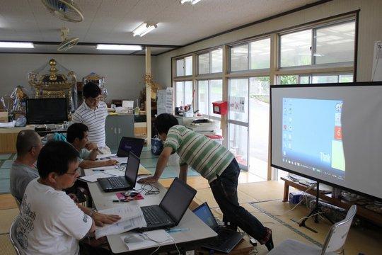 The PC class at Oharahama