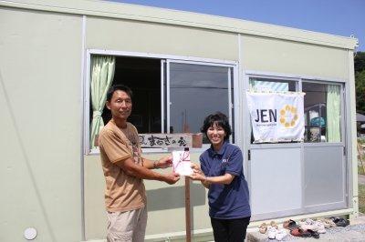 The donation of Manekinoie community House