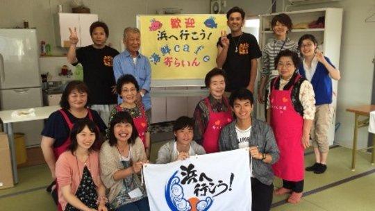 Ochakokai as a tea party