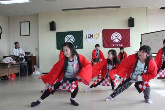 Soran dance in happi