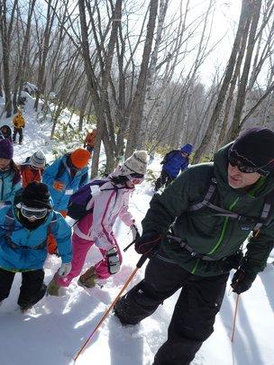 Super Snowy Trek!