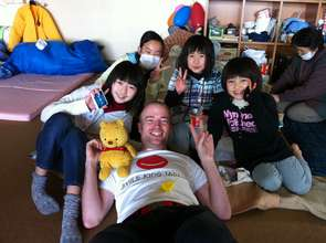 Kesennuma Elementary School