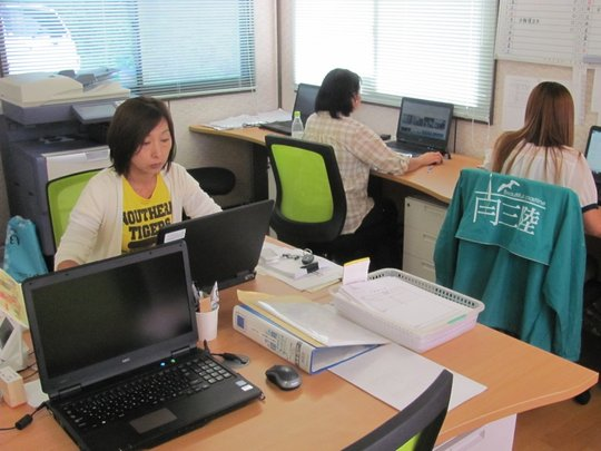 Udatsu Fishing Cooperative employees in new office