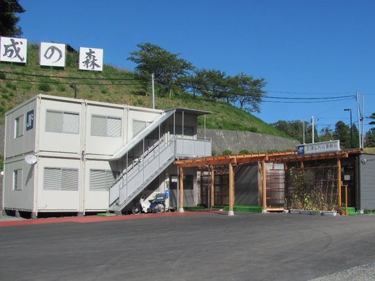 The Udatsu Cooperative expanded in June 2012.