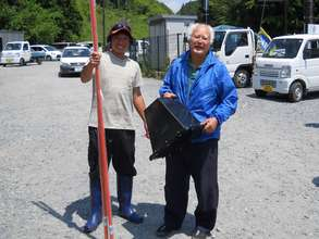 Shizugawa Fishermen with Abalone/Urchin Equipment