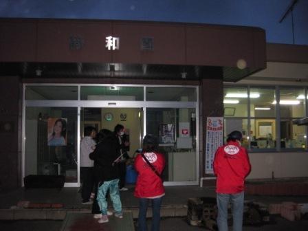 Seiwa-en crew celebrates the return of electricity