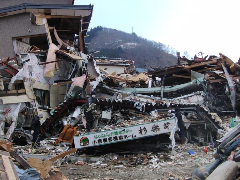 A welfare facility shredded to pieces